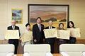 県知事表彰者受賞報告会