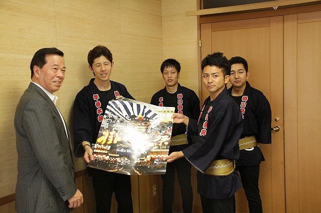 掛川大祭年番訪問