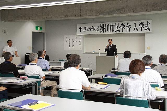 掛川市民学舎入学式