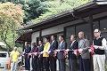 炭焼きの杜明ヶ島キャンプ場リニューアルオープン