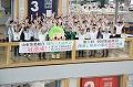 全国茶品評会産地賞受賞